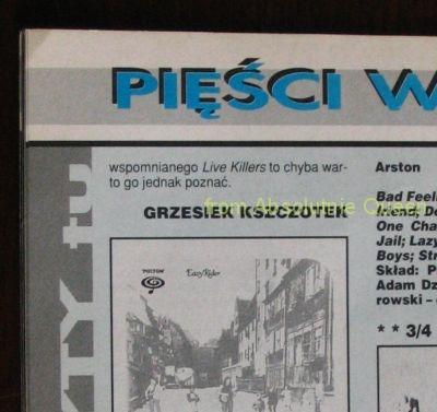 Tylko rock 09/1992 Wembley cz. 2