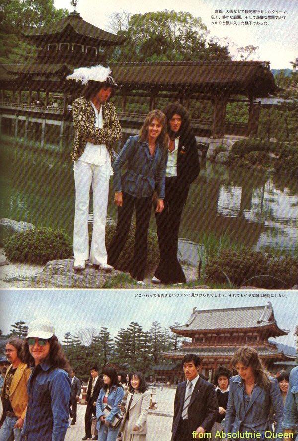 1975 Kyoto, Japonia