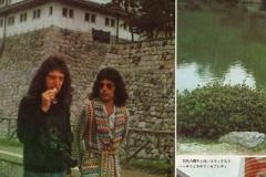 1975 Japonia