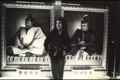 japonia 1975